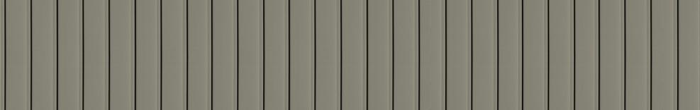 Explorez tout l'attrait que le revêtement vertical peut donner à une façade.